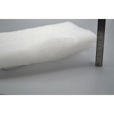 Ovatta Classic 200 g/mq bianca H 150cm